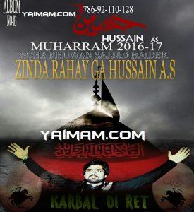 sajjad-haider-yaimam-16