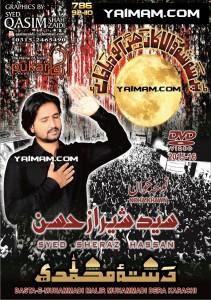 sheraz hassan yaimam 2016