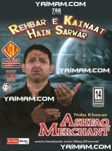 Ashfaq Marchant YAIMAM