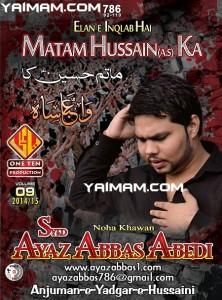 Ayaz Abbas YAIMAM