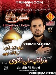 Maratib Ali YAIMAM