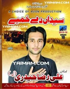 Ali Raza YAIMAM 2016