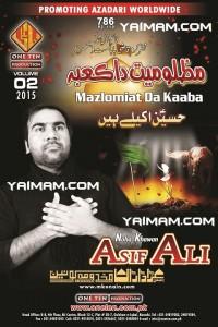 Asif Ali YAIMAM 16
