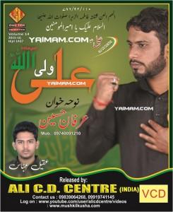 Irfan Hussain YAIMAM 16