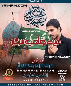 M Hassan 16