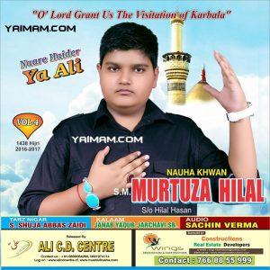 murtaza-hilal-2016-yaimam