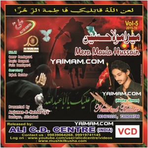 Naushad Haider yaimam 16
