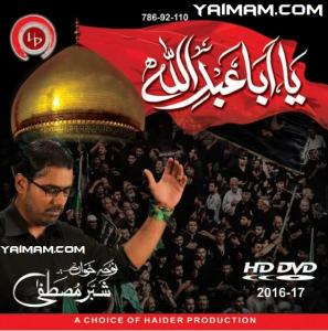 shabbar-mustafa-yaimam