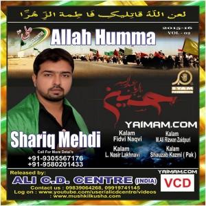 Shariq Mehdi yaimam 2016