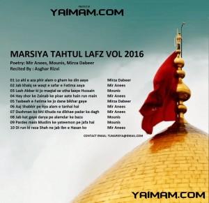cover MARSIYA TAHTUL LAFZ VOL 2016 YAIMAM