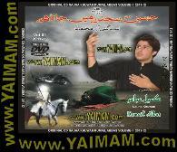 kumail_abbasyp 2012 YAIMAM