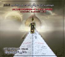 Azadaran-e-husaini-211x187[1]