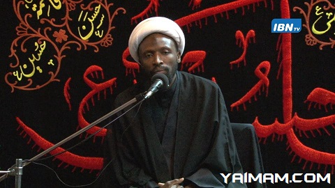 Sh Nuru Mohammed