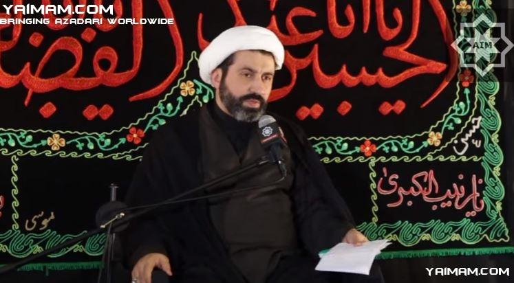 Shaykh Dr Shomali YAIMAM