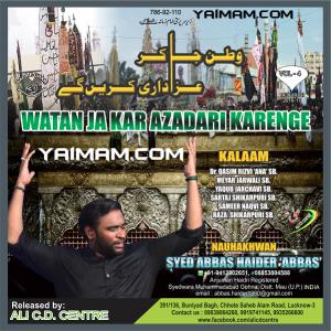 abbas-haider-yaimam