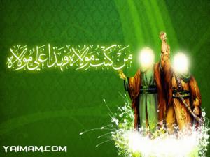 eid-al-ghadeer-yaimam-1