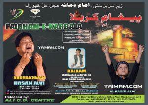 hasan-alvi-for-facebook-yaimam-1