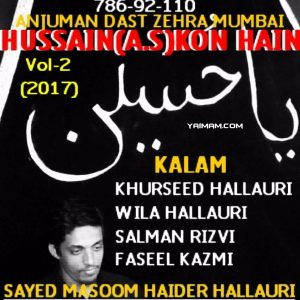 masoom-haider-2016-17