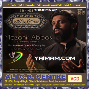mazahir-abbas-yaimam