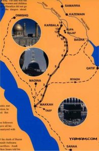 the-route-of-imam-hussain-a-s-from-makkah-to-karbala-yaimam