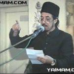 Allama Syed Zamir Akhter