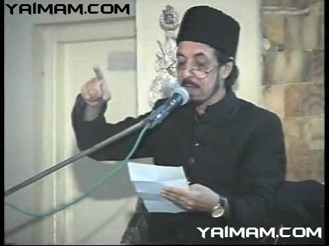 allama-syed-zamir-akhter-yaimam-1