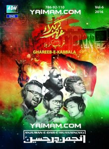 ghareeb-e-karbala-yaimam