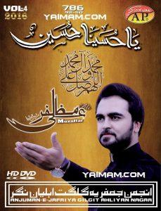 muzafar-ali-yaimam-16