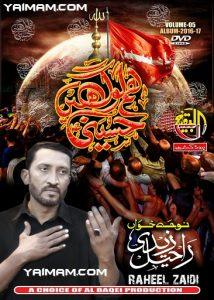 rizwan-haider-yaimam-16