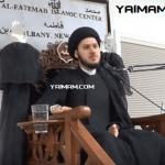 Sayed-Saleh-Qazwini-YAIMAM