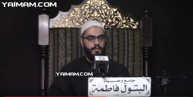 sheikh-mountather-al-karbalai-yaimam