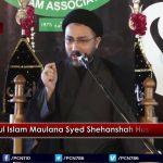 Maulana Syed Shehanshah Hussain Naqvi 2017 | Majlis e Aza | 4 Moharram 1439H