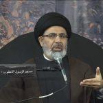 Enquiries about Allah Sayed Moustafa Qazwini