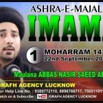 Maulana Abbas Nasir Saeed