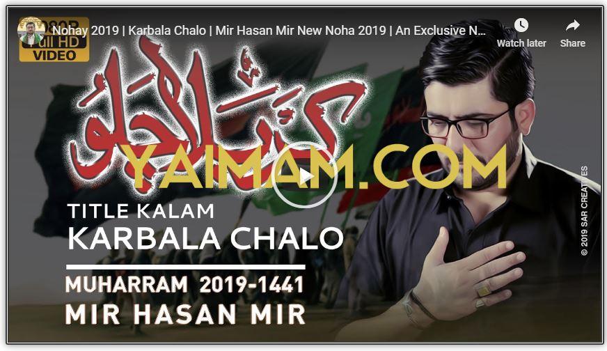 Best Shia Website Majlises, Nohay, Azadari, Mp3s, Urdu