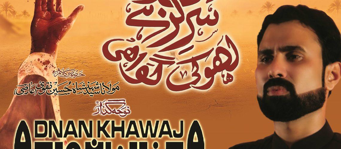 Adnan Khawaja Nouha Album 2018-19-min