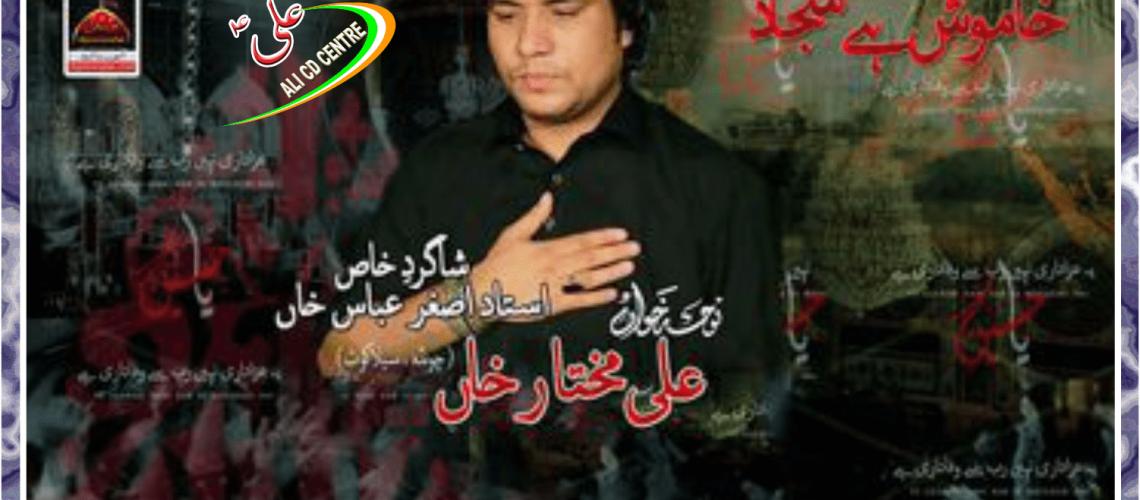 Ali Mukhtar Husain-min