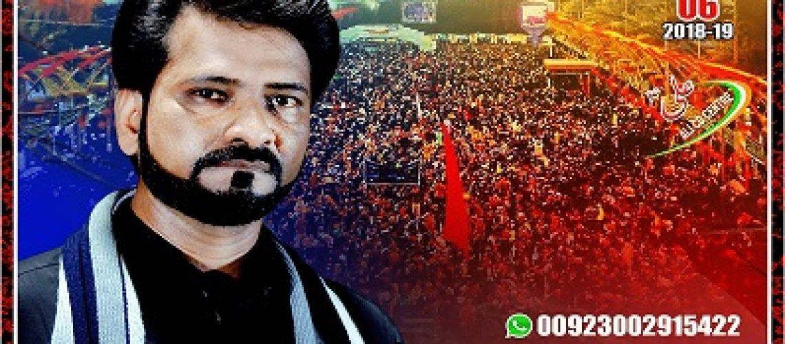 Anwer Ali 18-11