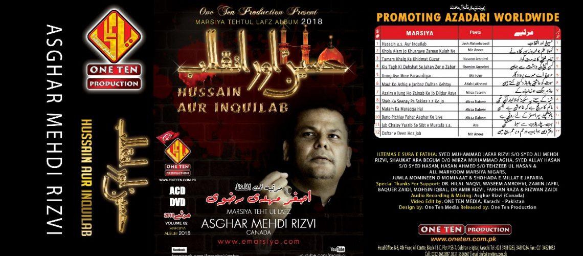 Asghar Mehdi Rizvi 18