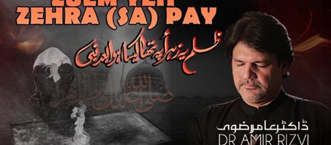 Dr Amir Rizvi Hai Zehra 2019