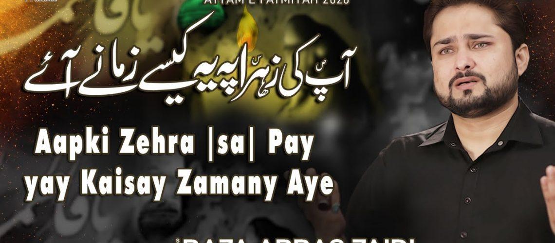 Aap Ki Zehra Syed Raza Abbas Zaidi
