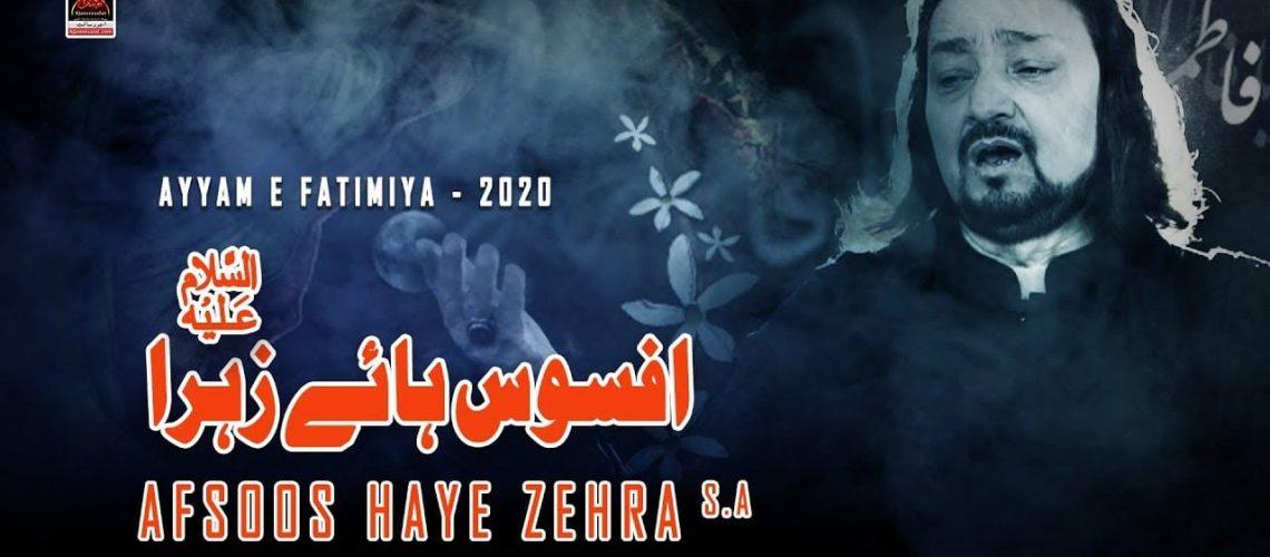 Afsoos Haye Zehra s.a Nasir Zaidi