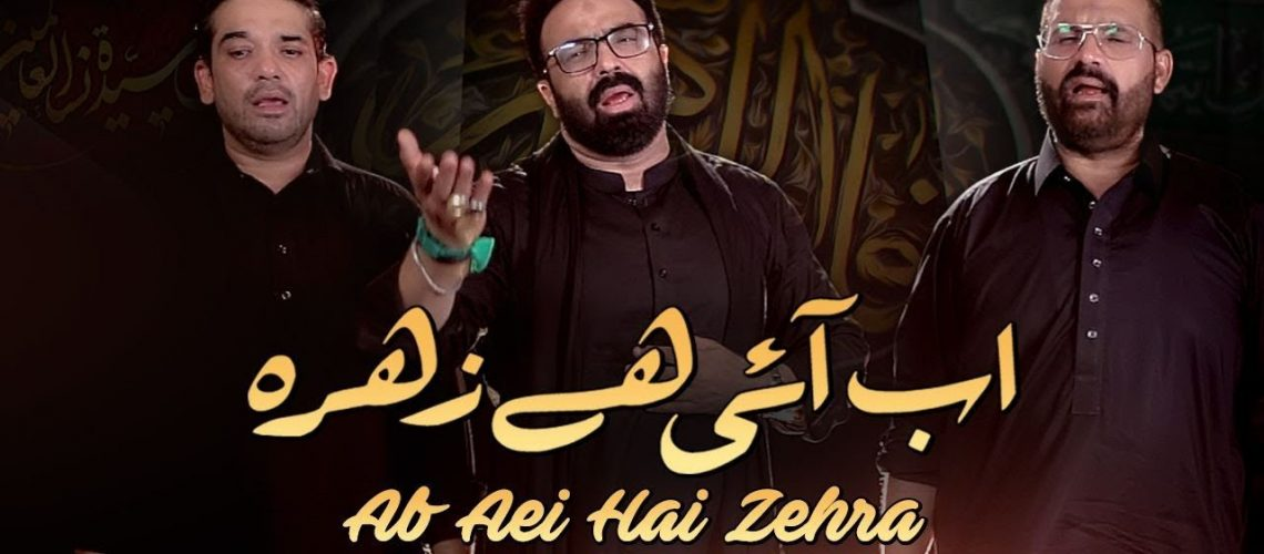 Al Zulfiqar 2019 Nohay