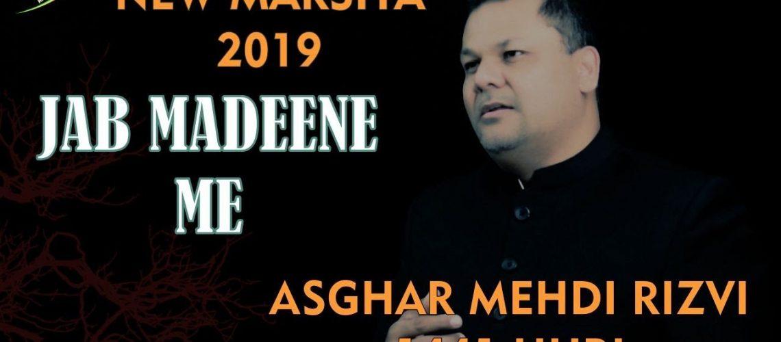 Asghar Mehdi Rizvi Marsiya