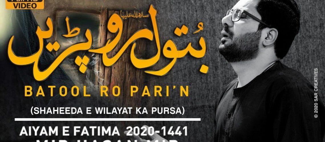 Batool Ro Parin Mir Hasan Mir 2020
