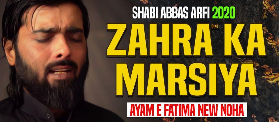 Bibi Fatima Zahra Shabi Abbas Arfi Nohay 2020
