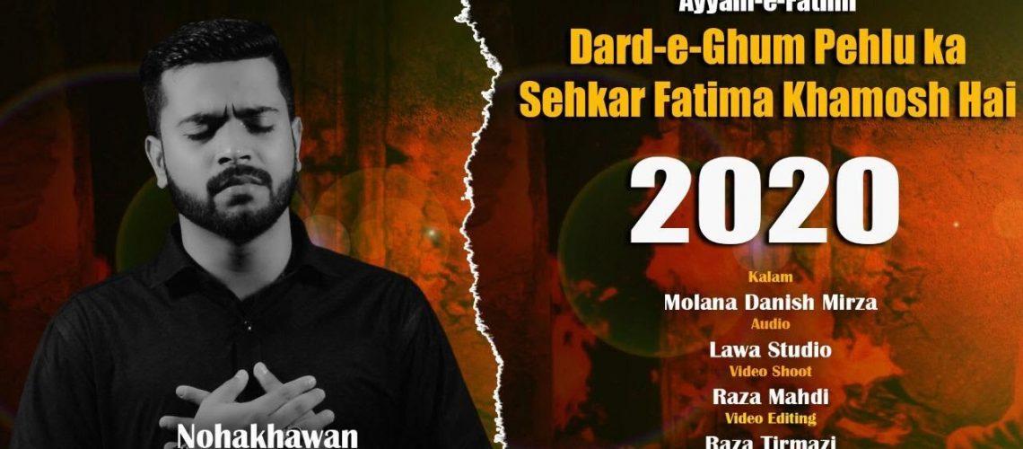 FATHIMA s.a KHAMOSH HAIN Mir Rehan Abbas