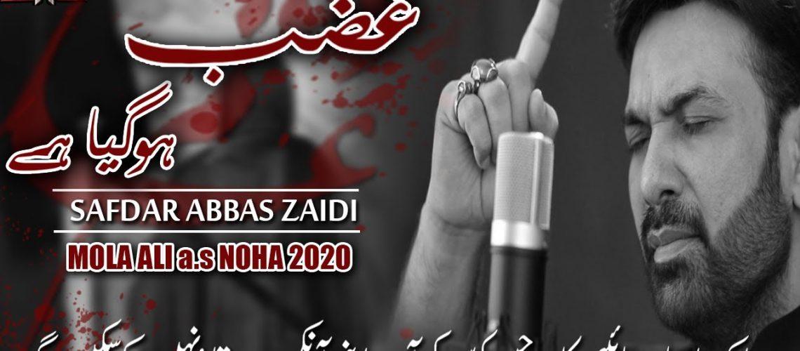 Ghazab Hogaya Hai Safdar Abbas Zaidi 2020