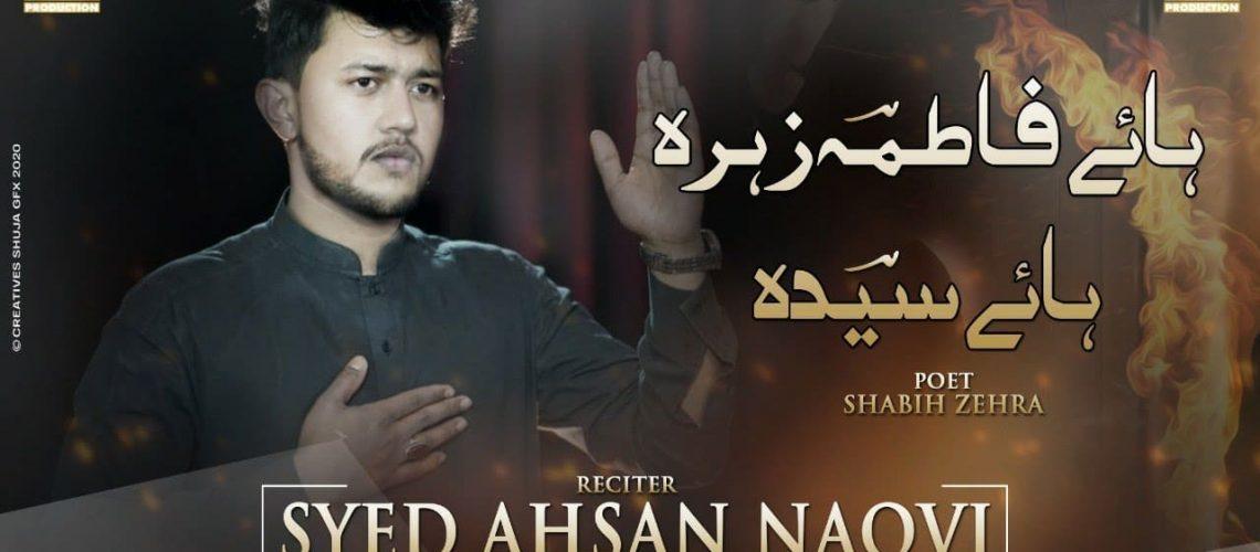 Hai Fatima Zehra Hai Syeda Syed Ahasan Naqvi 2020