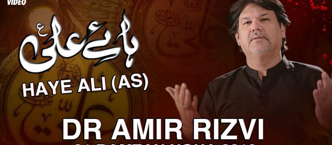 Haye Ali Dr Amir Rizvi